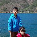 Photos: saiko086