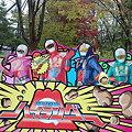 Photos: saiko053