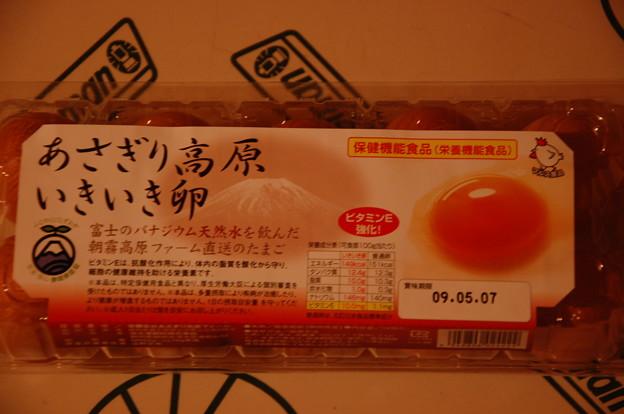 Photos: saiko037