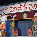 Photos: 「五条の大橋」