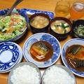Photos: 11日の晩御飯