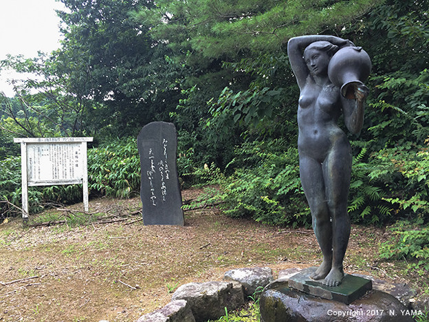 宮島峡ヴィーナス像巡り4 泉陽の像