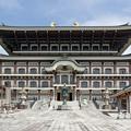 写真: 清大寺