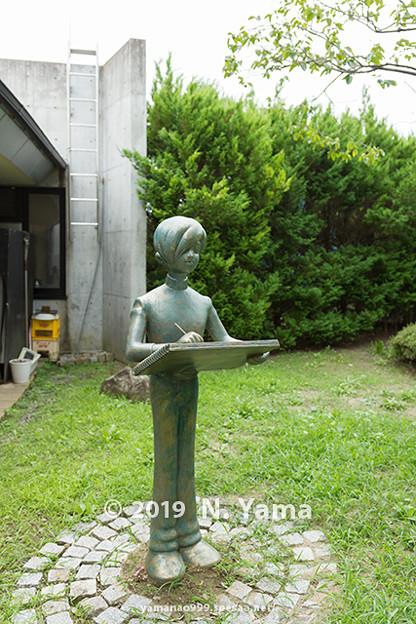石ノ森章太郎ふれあい記念館