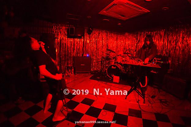 Photos: space grinder。with 森田理論 x Shimaoka