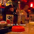 Photos: 星空JETT