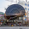 2019年10月13日、松山市内風景