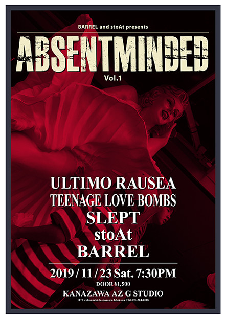 Absentminded Vol.1