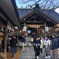 2020年1月2日、宇多須神社