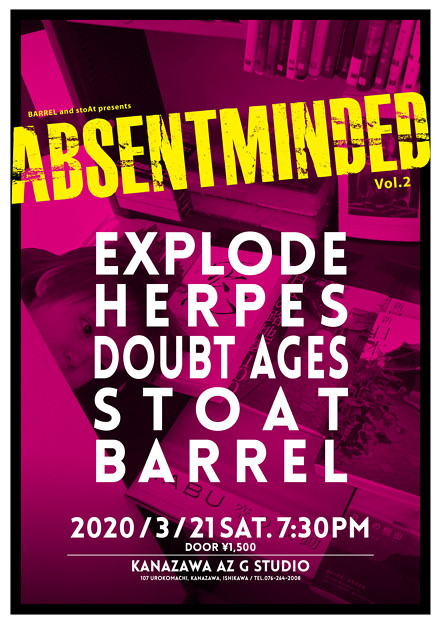 Absentminded_002