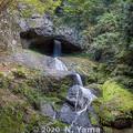 Photos: 2020年10月11日、桶滝