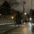 Photos: 2021年1月1日、宇多須神社