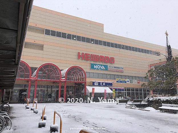 Photos: 2020年12月31日、アル・プラザ金沢