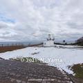 Photos: 2021年1月3日、禄剛崎灯台