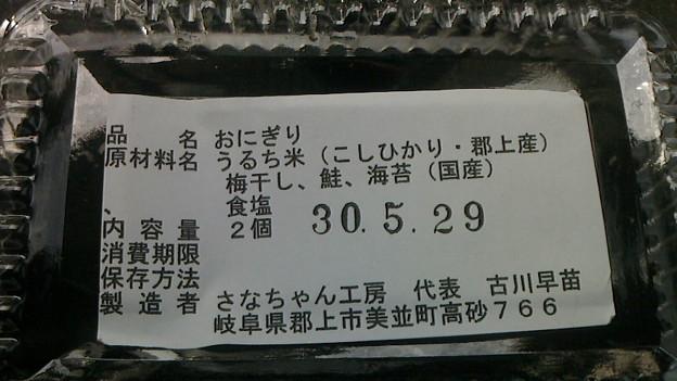 2018/05/29/12:58お昼ごはん