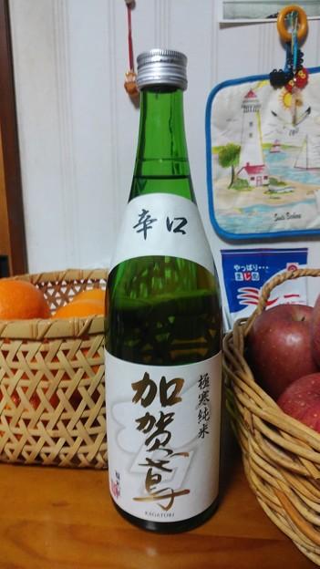 2019/02/24お酒