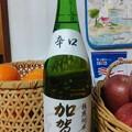 Photos: 2019/02/24お酒