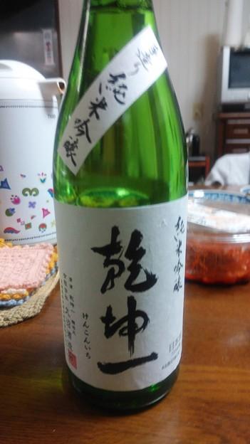 2019/03/20お酒