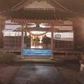 Photos: 2020/01/01初詣