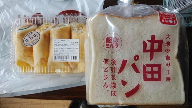 2020/01/25中田のパン