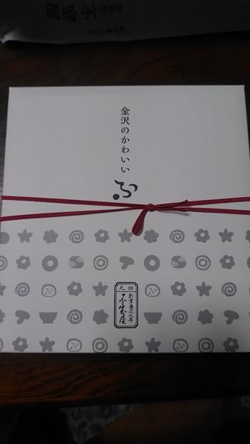 2020/01/30加賀麩