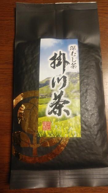 2020/03/15お茶