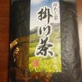 Photos: 2020/03/15お茶