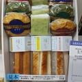 Photos: 2020/07/26お中元