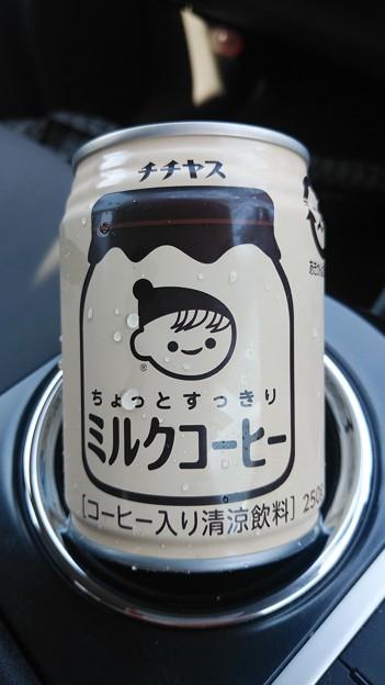 2020/08/02ミルクコーヒー