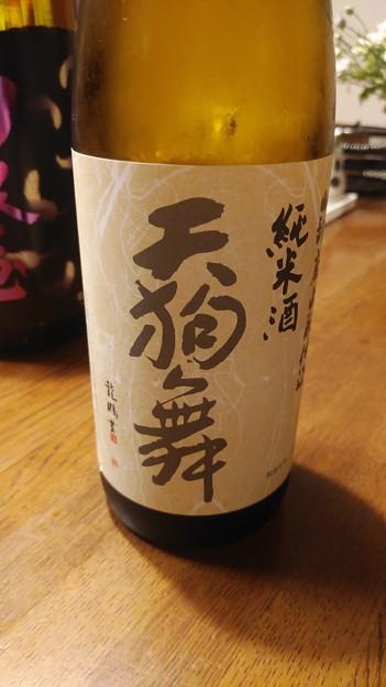 2020/09/19日本酒