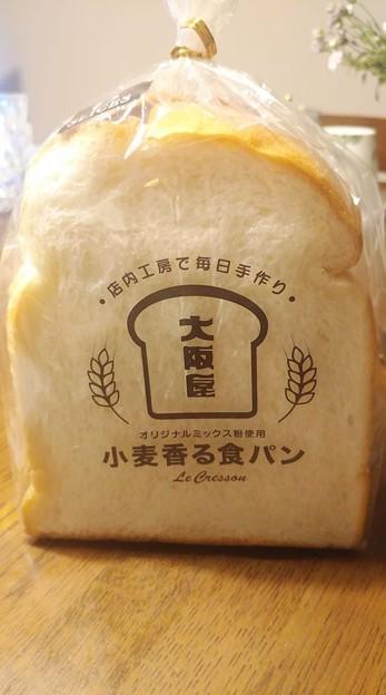 Photos: 2020/09/22パン