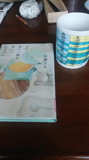 2020/06/26読書