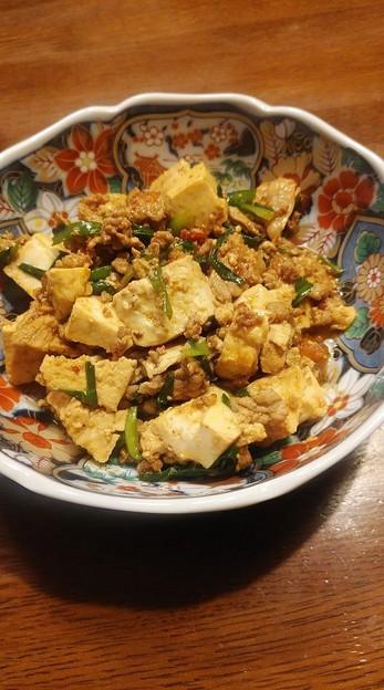 2020/10/16麻婆豆腐