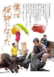2020/10/18映画