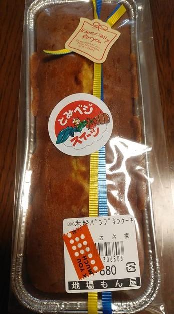 2020/10/18パンプキンケーキ