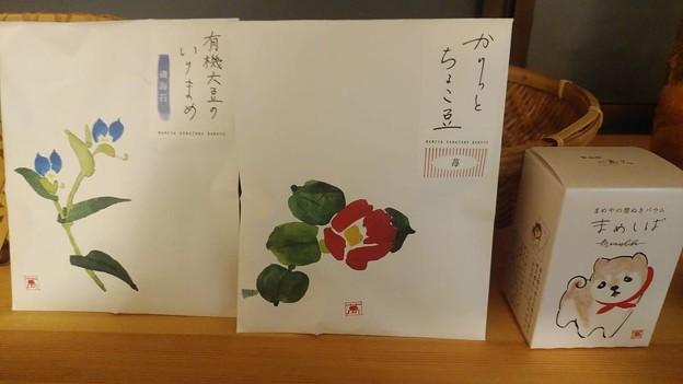 2020/11/25金沢
