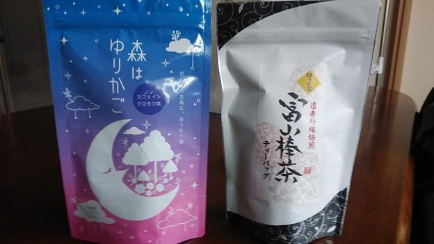 2020/12/29お茶