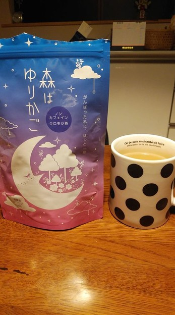 Photos: 2021/01/10クロモジ茶
