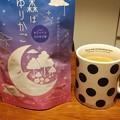 2021/01/10クロモジ茶