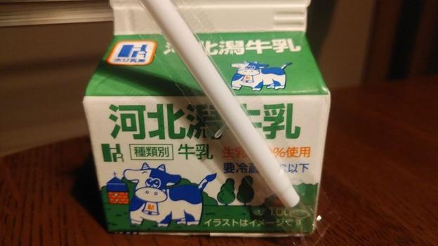 2021/01/14牛乳