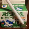 Photos: 2021/01/14牛乳