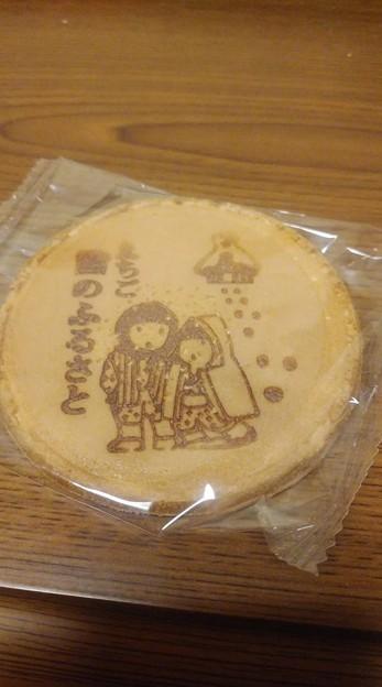2021/01/18せんべい