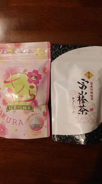 2021/02/04お茶