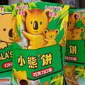 写真: 小熊餅!?