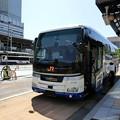 Photos: 京都行き超特急