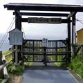 写真: 女人禁制の門