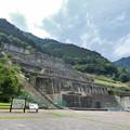 神子畑選鉱場