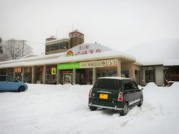 Photos: 雪深い神鍋高原