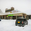 雪深い神鍋高原