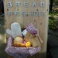写真: パンの屋台村